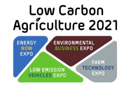 Low Carbon Agriculture event logo
